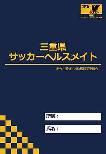 スクリーンショット 2020-05-18 19.36.15.png