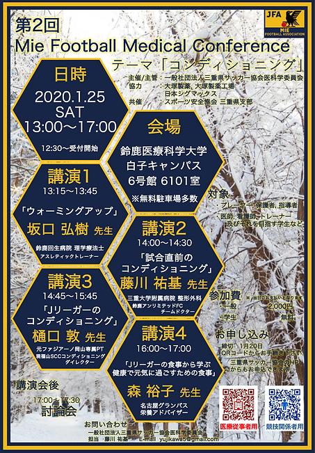 スクリーンショット 2020-01-11 20.33.55.png