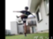 スクリーンショット 2020-05-15 23.23.56.png