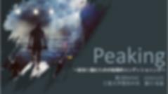 スクリーンショット 2020-01-22 10.01.36.png