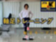 スクリーンショット 2020-04-20 10.56.12.png