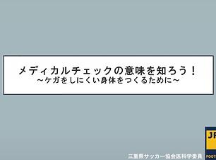 スクリーンショット 2021-01-10 18.53.48.png