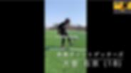 スクリーンショット 2020-04-17 19.21.22.png