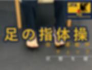 スクリーンショット 2020-05-15 23.17.56.png