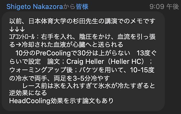 スクリーンショット 2021-05-27 21.09.46.png