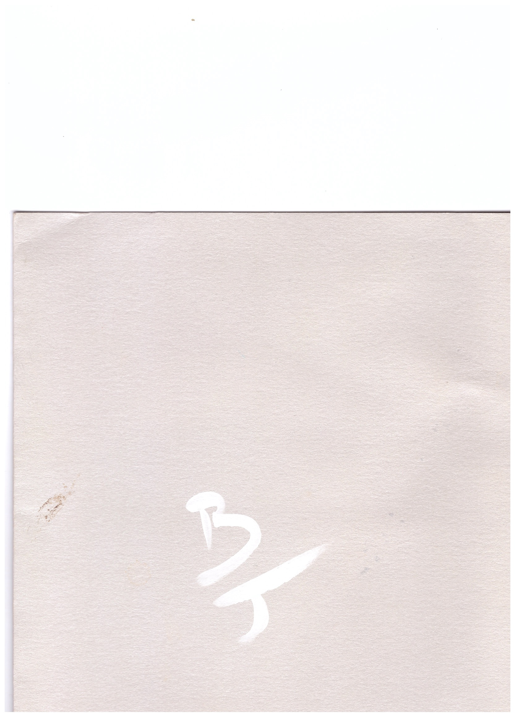 2007 BJ