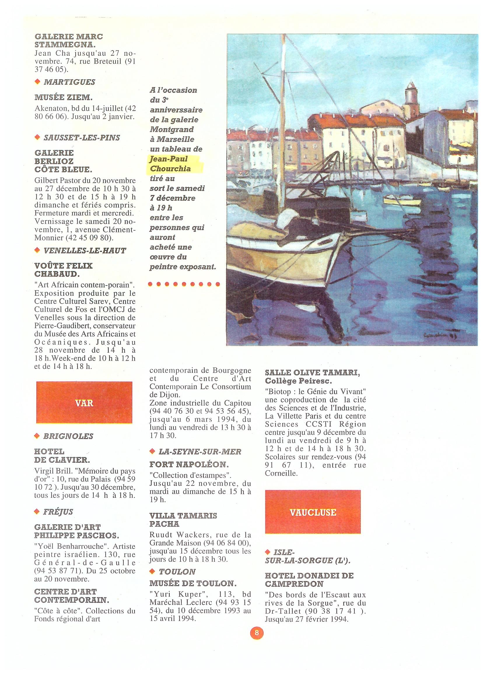 1993 EXPO A JOUVENE