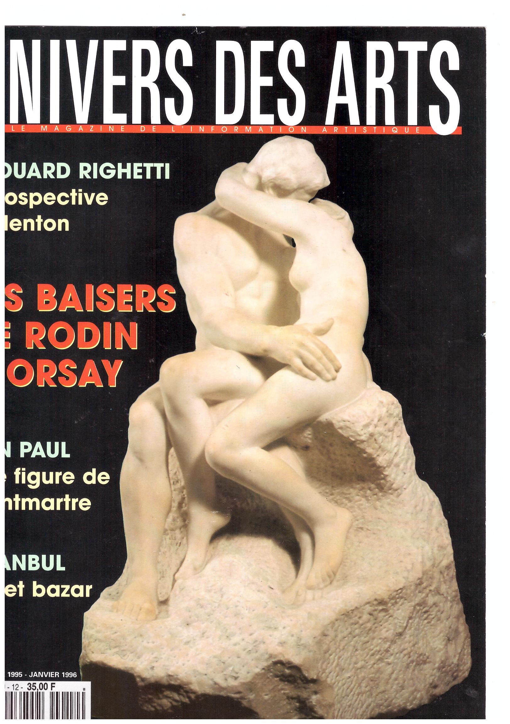 1995 UNIV DES ARTS COUV