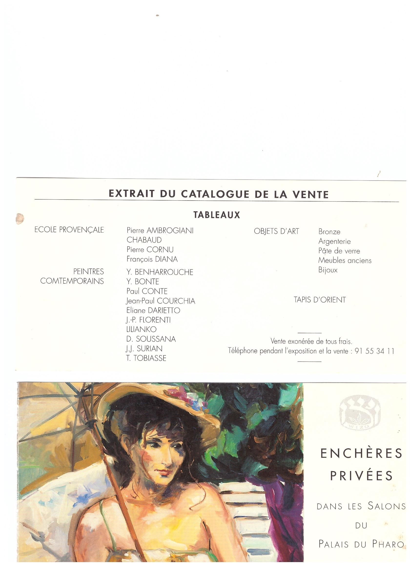 1993 WIZO