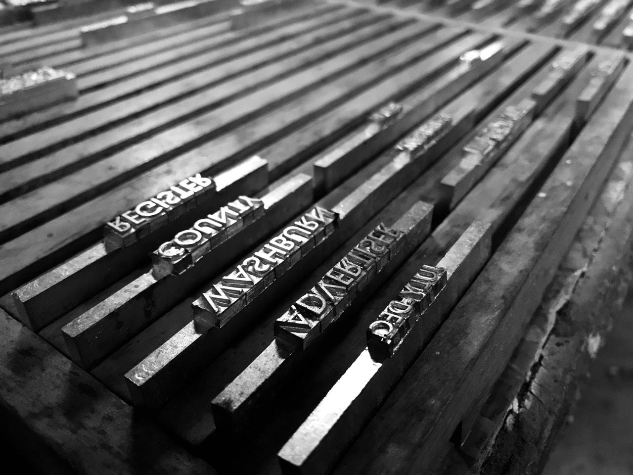 Ludlow cast type in slugs for letterpress printing