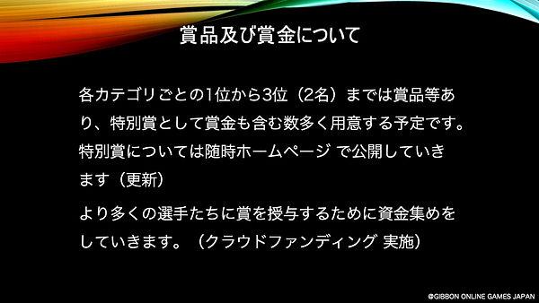 スライド15.jpeg