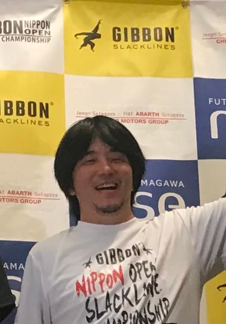 Tatsuo Okuno