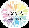 ロゴ2020(ひらがな).png