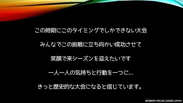 スライド34.jpeg