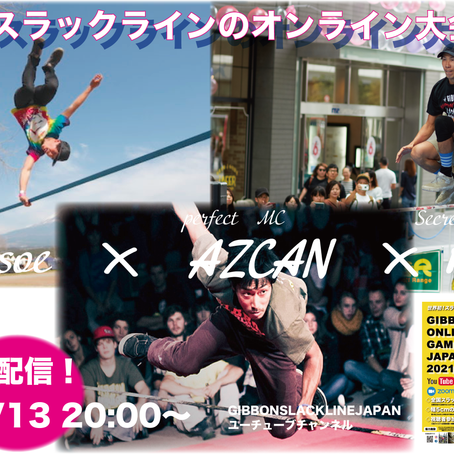 【GIBBON ONLINE GAMES JAPAN 2021】チャンネル登録者数を増やしたい企画⑤「プロパフォーマー のお仕事に迫る」guest:Itsuki Hosoe