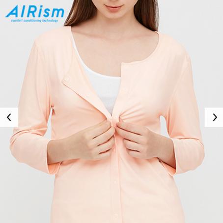 大手メーカーも介護向け衣類を販売
