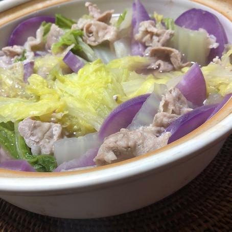紫のスープで潤う