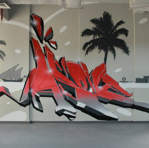 Graffiti Art in The Kuvait Gym