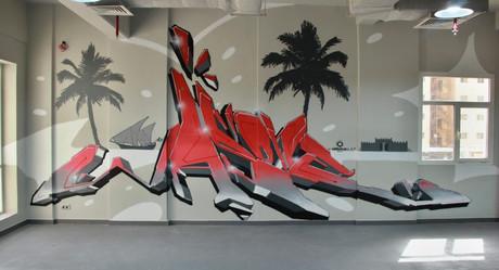 Graffiti na zakázku