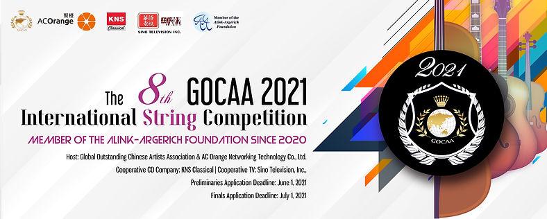 2021 GISC 网页Banner000.jpg