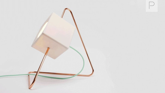 Focal Point Lamp by Designlump