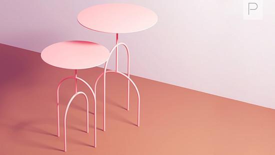 Moça Table by Pedro Paulo Venzon