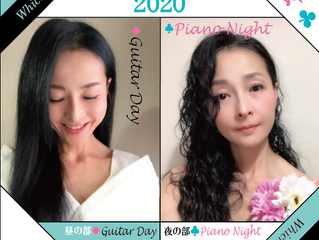 岩間沙織アコースティックLive2020『一期一会』~Which Saori do you choose?~
