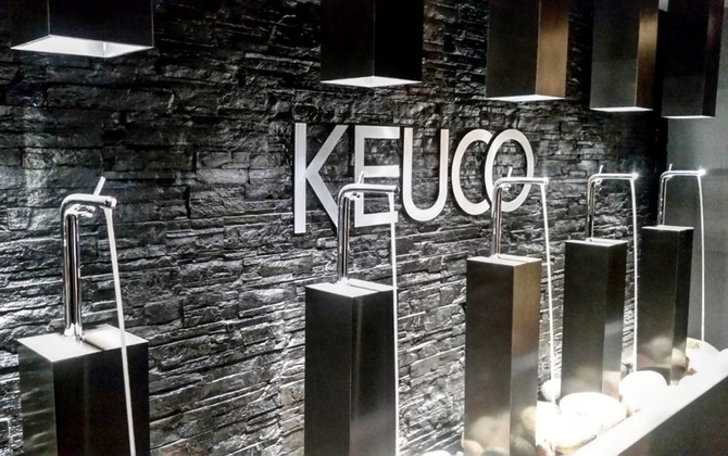 K E U C O | L'arredo bagno made in Germany
