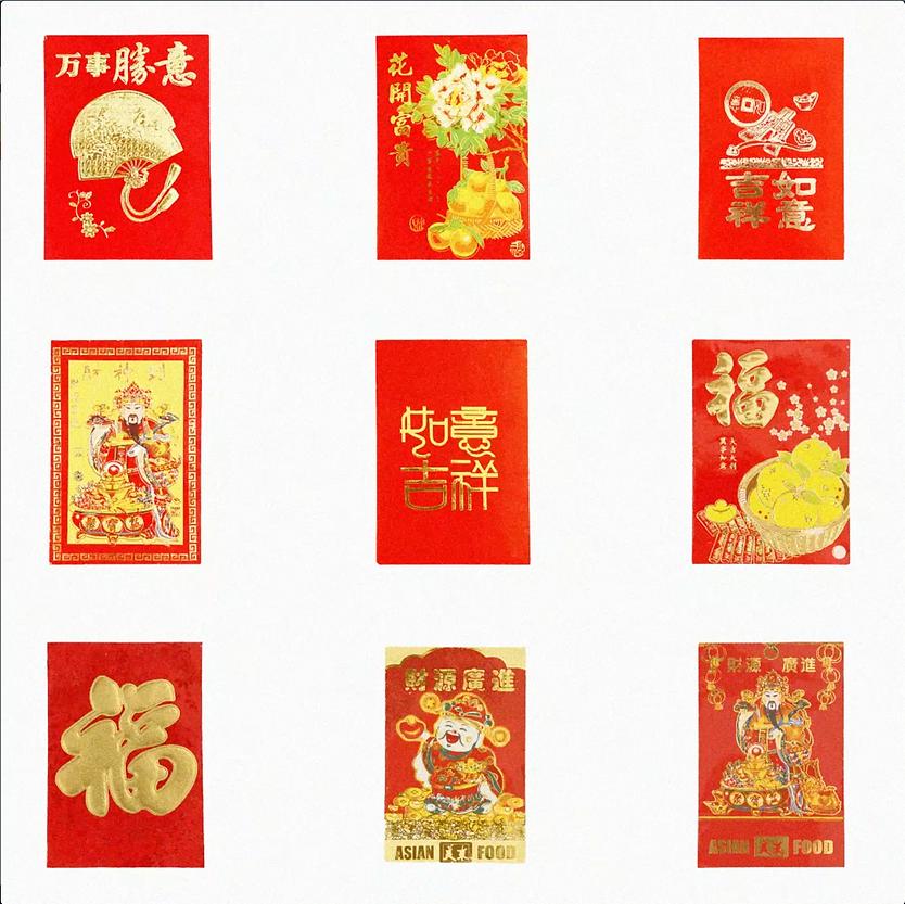 Red Envelopes Collage.png