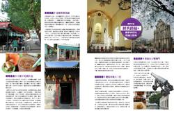 報導作品:az旅遊雜誌