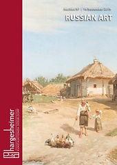 97-IV Cover.jpg
