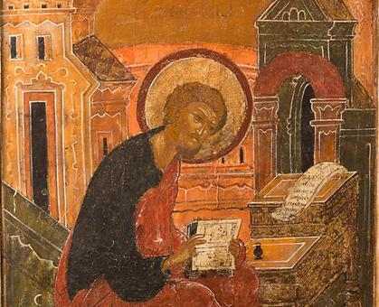 Bedeutende Ikone aus einer Königstür, Russland, 16. Jahrhundert