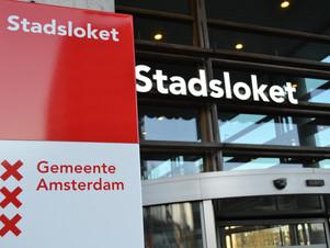 Dutch Bureaucracy 101
