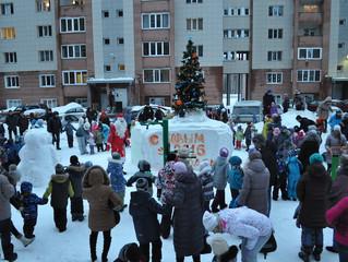 Снежный городок открыт!