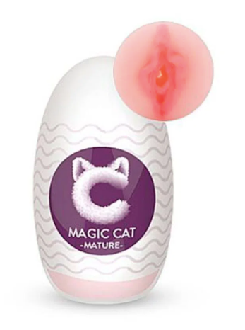 Egg Magic Cat - Cyberskin