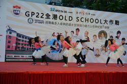 GP22全港OLD SCHOOL大作戰