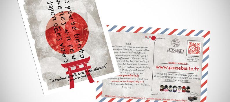 flyer_graphiste_angers_bento_ecommerce.j