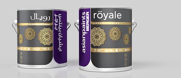 Paint_packaging_design_1a.jpg