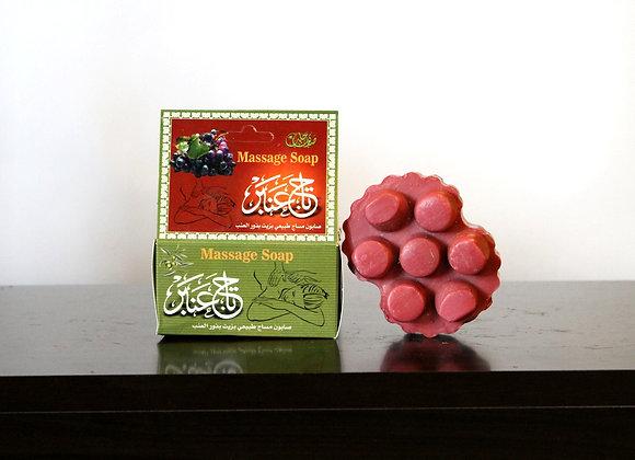 Grape Massage Soap