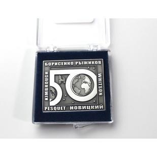 Ross' Unflown Exp. 50 Robbins Medallion