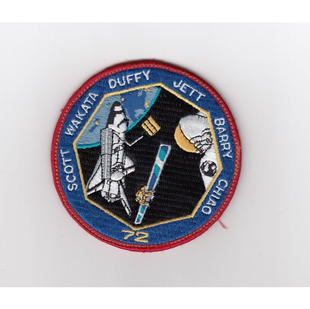 Duffy's STS-72 Flown Launch & Entry Patch