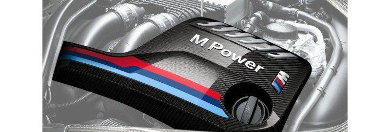 Genuine BMW Carbon Fibre Engine Cover