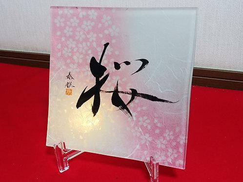 【ガラス】「桜」(20×20cm)