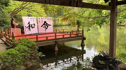 高鴨神社⛩_190507_0039.jpg