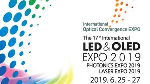 [전시회 참가] 2019 LED&OLED EXPO 참가