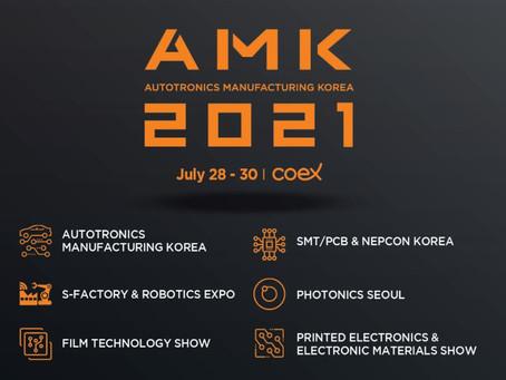 2021 한국자동차전장제조산업전
