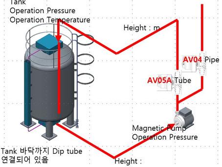 intel 반도체 공장 압력탱크 서지현상 회피 설계 변경 프로젝트 수주