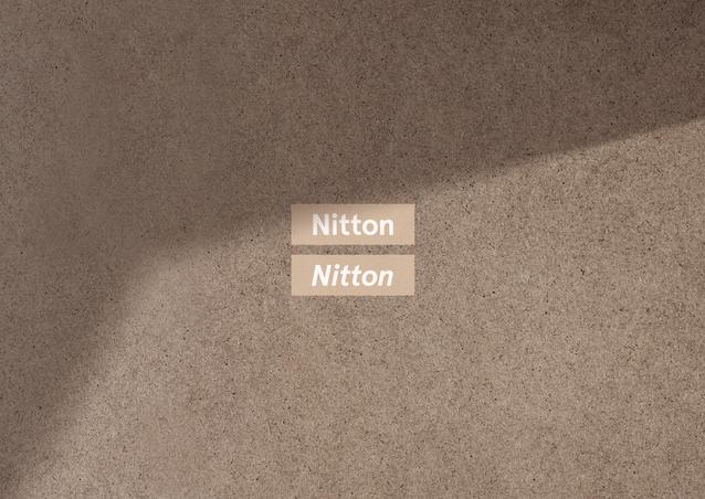 NittonNitton  Ett nystartat företag vars syfte är ett jämställt samhälle med fokus på jämställt föräldraskap.    Jag hjärtar fick i uppdrag att ta fram grafisk identitet.