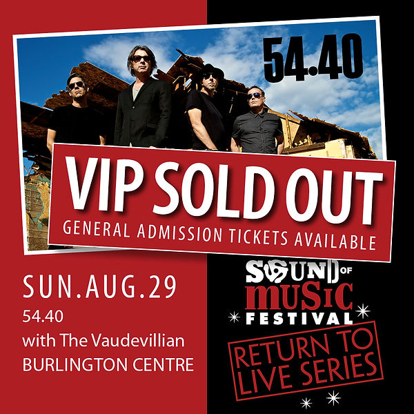 Aug29vip sold out.jpg