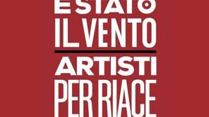 """McLuc Culture aderisce al Manifesto """"E' stato il Vento. Artisti per Riace"""""""